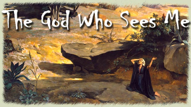 god-who-sees